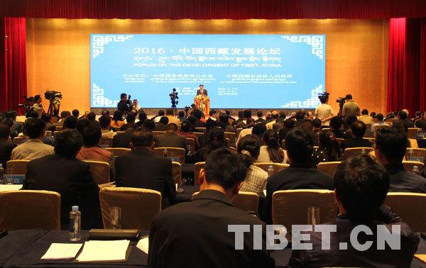 2016•中国西藏发展论坛开幕 世界聚焦西藏