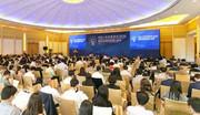 中国西藏扶贫经验写入联合国报告
