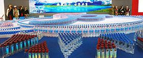 西藏发展特色水产业被写入联合国报告