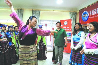 Tibetan culture training held in Nepal