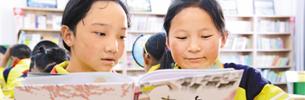 Erstes Nankai-Bücherzimmer in Tibet eröffnet