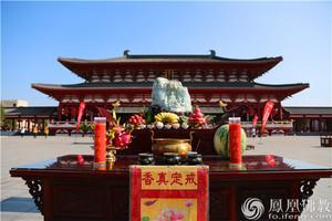 唐山龙泉寺将举办地藏王菩萨圣诞法会