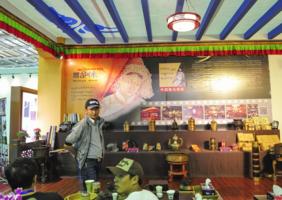 第三届藏博会旅游文化板块亮点纷呈