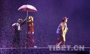 藏戏《六弦情缘》在京演出