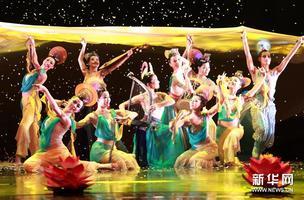 香港大型舞蹈诗《缘起敦煌》首登北京