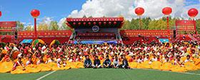 第十四届珠峰文化旅游节开幕