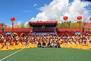 珠峰文化旅游节
