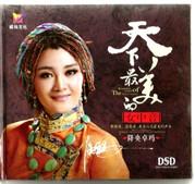 她出身农家,嗓音独特,短发肖似李宇春