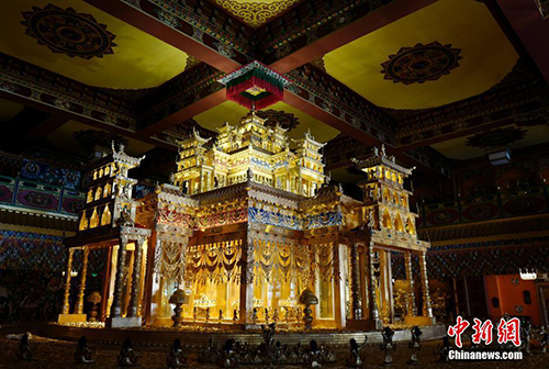 Shambhala-Shiluntan-Stadt hat mehrere Guinness-Rekorde aufgestellt