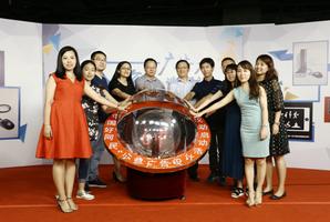 """""""2016中国好网民""""公益广告设计活动在京启动"""