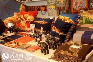 第四届西藏旅游商品大赛举行