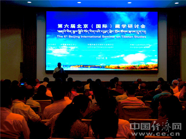 Zhang Yijiong: Zukunft und Hoffnung der tibetologischen Forschung sind in China
