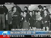 达赖喇嘛有点烦,又一欧洲国家用实际行动向中国靠拢