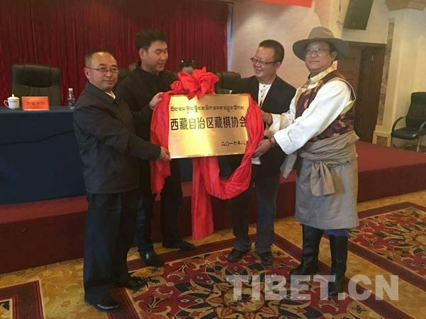 First Tibetan Chess Association established