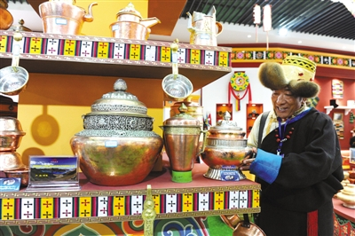 3rd China Tibet Tourism and Culture Expo to kick off