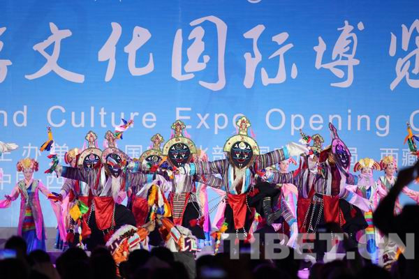 Taiwan companies participate for the 1st time in Tibet Exhibition