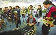 西藏特色优势产业炫目藏博会