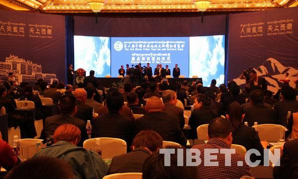Major programs signed at the 3rd Tibet Expo