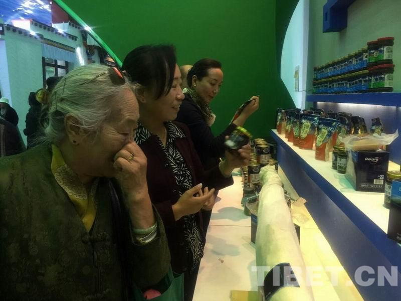 Tibet: Stärkung der Spezialprodukt-Industrie