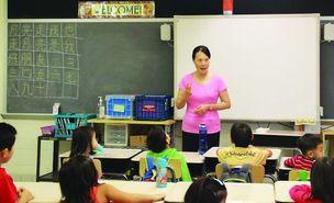 """美国中文学校发展喜忧参半 师资和资金短缺成""""瓶颈"""""""