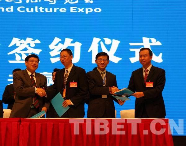 Over 100 bln yuan in invest contracts signed at Tibet expo