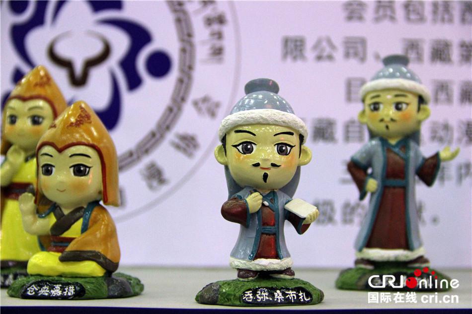 Animationsindustrie führt der Welt tibetische Kultur vor Augen