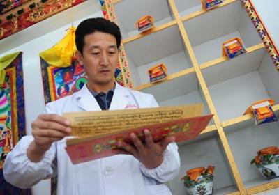 Tibetische Medizinforschung erkundet klinische Anwendungsfelder