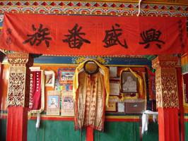 """[长征故事·文物篇]见证汉藏团结的""""兴盛番族""""锦幛"""