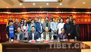 专家为《中国工艺美术全集·西藏卷》编撰培训