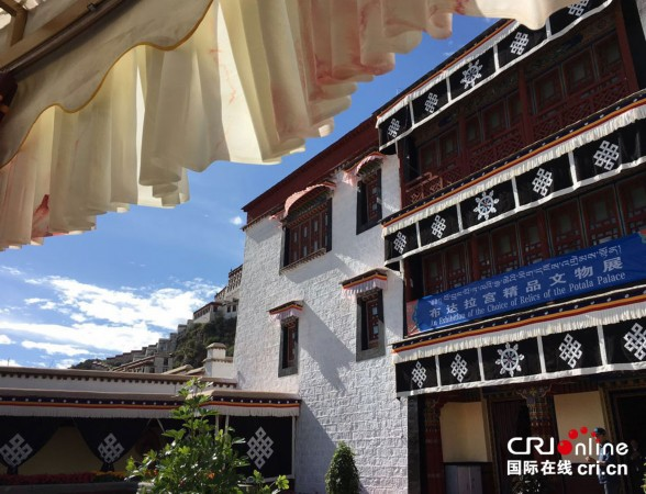 Potala Palace exhibits Tibet's top cultural relics