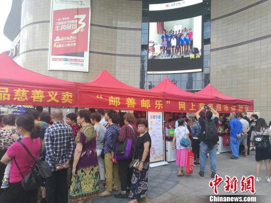 浙江打造网上慈善超市 探索社会力量参与慈善新模式