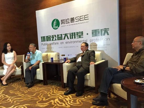 国内最大环保组织将资助重庆环保生态公益项目