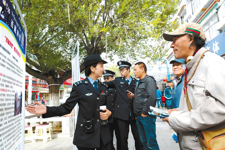 Tibet holds activities for China Cyber Security Week