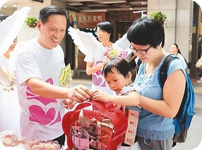 """广州:争做""""法治慈善时代""""标杆"""