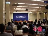 三部委联合发布《2015年度中国对外直接投资统计公报》