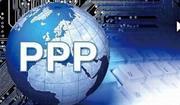 央地PPP示范项目将密集落地 增量项目投资达万亿