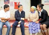 汪洋强调:确保新疆各族群众如期实现全面小康