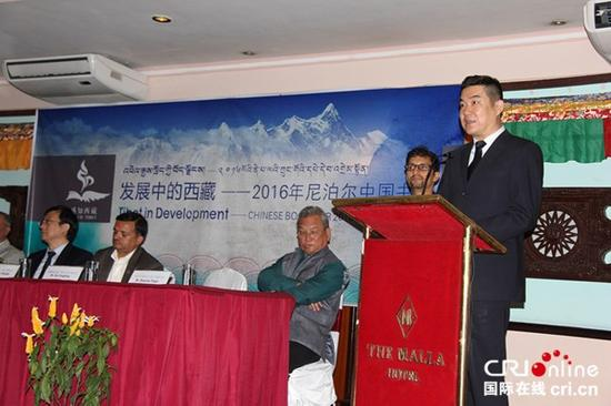 Second edition of Chinese Book Fair 2016 kicks off in Nepal