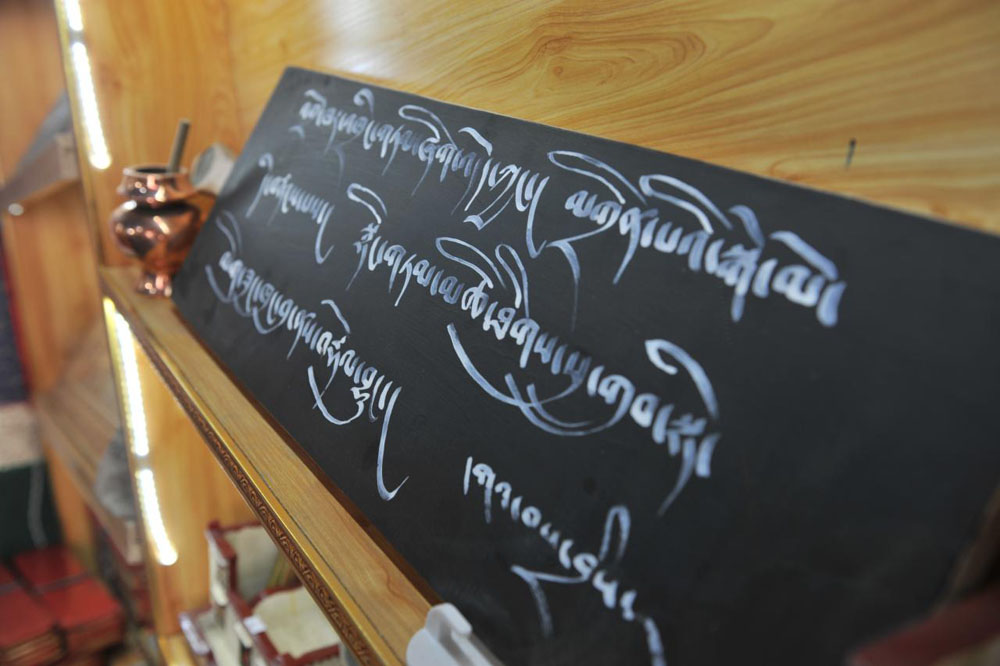 Young Tibetan brings writing board tradition back to life