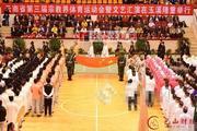 十五年来云南宗教工作综述:和谐和顺促团结