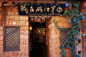 国庆假期居民出游意愿高涨 杭州等地游客量将创新高