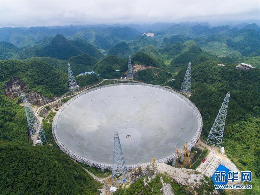 Größtes Radioteleskop der Welt in Betrieb