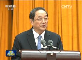 [视频]俞正声出席中国侨联成立60周年纪念大会