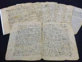 日本僧人河口慧海离藏日记被发现 曾偷渡潜入西藏地区