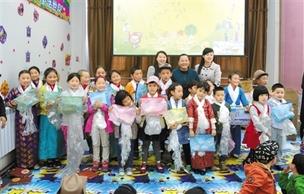 民族团结为西藏发展稳定凝聚强大正能量