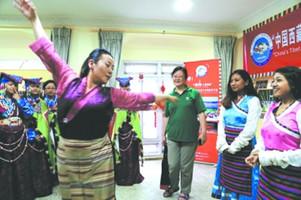 """""""中国西藏 扎西德勒""""中尼文化交流演出举行"""