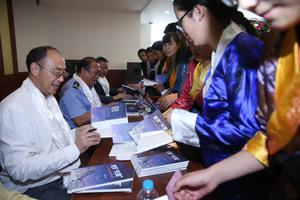 """《圆梦""""天路""""》读书分享会在京举行"""