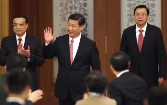 6. Plenarsitzung des 18. Zentralkomitees der Kommunistischen Partei Chinas im Oktober