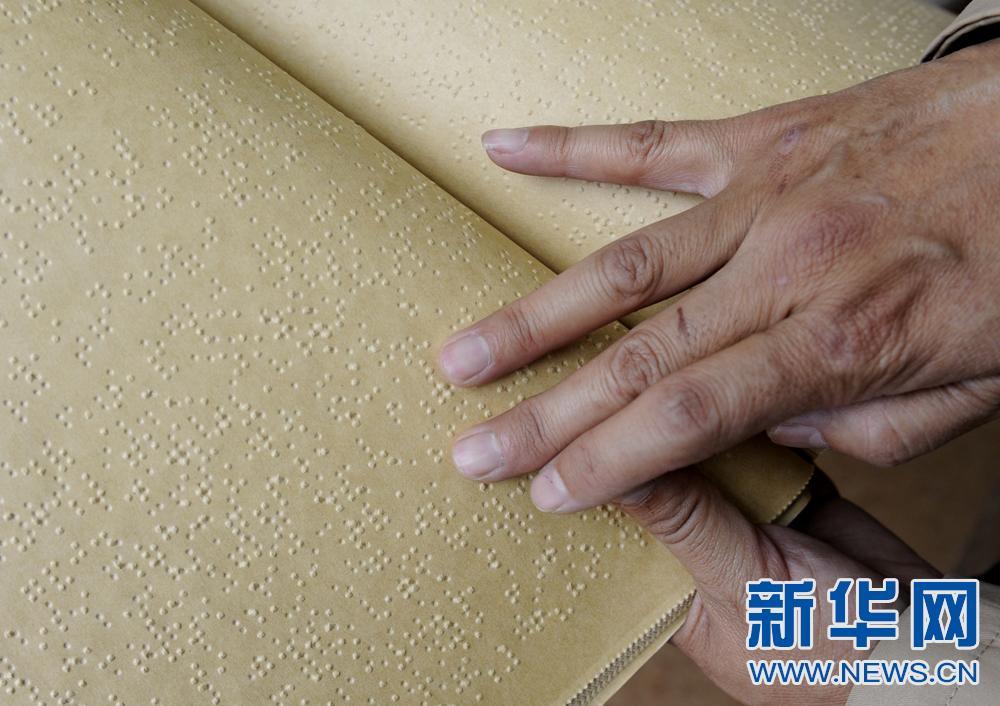 Neue Braille-Bücher in Bibliothek Tibet