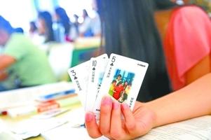 """高校老师带着学生 上课""""玩扑克牌"""""""